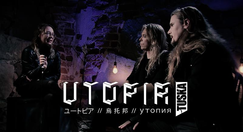 Apocalyptica interview