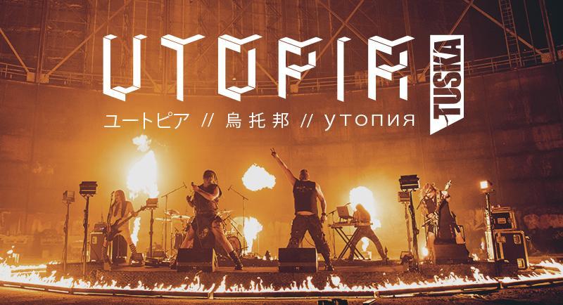 TK_Utopia